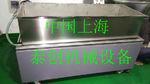 上海泰创全自动抛光机供应苏州