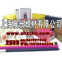 鑫泰ERNicr-3氬弧焊絲焊條