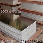 拉丝铝板保护膜