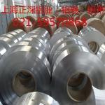1060-O态分条铝带 铝卷 保温铝皮