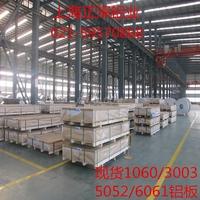5754五条筋防滑花纹铝板价格