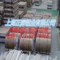 厚度1.0mm 宽度2400mm铝合金板
