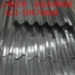 长期供应压型铝瓦楞铝板价格合理