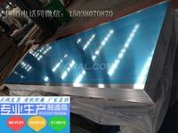 供应4.0mm铝板,1100,3003铝卷