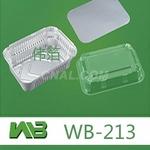 WB-213一次性鋁箔餐盒
