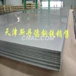 折弯3003铝板 版面3003O态铝板抗裂