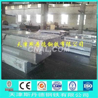 菱形花纹铝板生产厂家