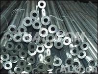 供应铝合金 厚壁铝管 齿轮铝管 规格多种
