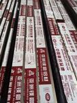 亚洲镁豪铝型材、工业型材、门窗材