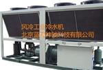 風冷式螺桿工業冷水機