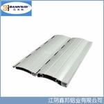 卷簾門型材  鋁合金型材 廠家直銷