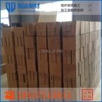 耐火磚廠家直供優質鎂鐵尖晶石磚