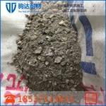 高鋁高強耐磨澆注料