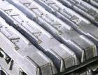 现货热销重熔P0303A铝锭市场行情报价
