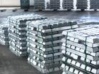 现货热销重熔P0405A铝锭最新市场行情报价