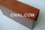 木纹铝型材,木纹型材,木纹材料生产厂家