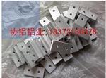工业铝材开模生产