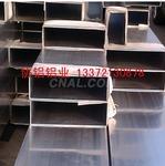 4000T超大擠壓機專業生產工業鋁材