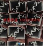 铝合金净化房铝材
