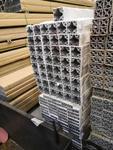 異形鋁材開模定制