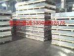 5083鋁合金鋁板 鋁板廠家