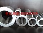 銷售310x30大口徑6061鋁管