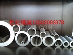 6061铝无缝管  铝管现货