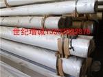 6061无缝铝管 大口径铝管