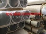 6061厚壁铝管200x20mm