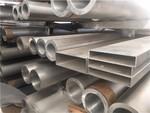供應6063厚壁鋁管