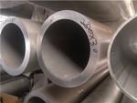 生产6061挤压铝管现货 规格