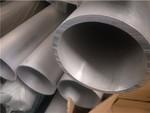 電鍍6063T5鋁方管現貨 生產