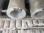 6061鋁鎂硅合金鋁管400*10