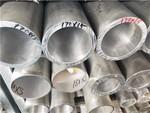 6063大口径铝管现货 厚壁铝管
