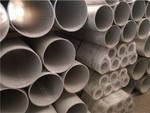 6061T6擠壓鋁管廠家