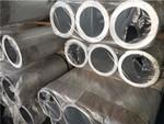 6063T5矩形铝管40*100*2销售