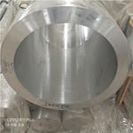 6061厚壁铝管 910X50 mm