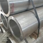 6061方鋁棒50*140mm