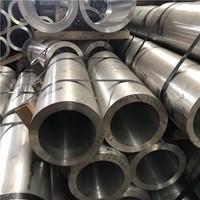 淄博6061鋁板  鋁合金板