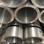 三明7075铝管  厚壁无缝铝管