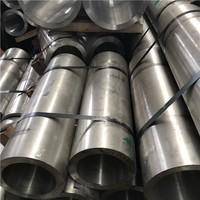 西安5052鋁棒定做  5052鋁管