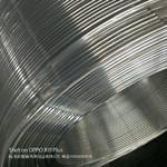 1060纯铝管 铝无缝盘管10*1