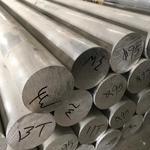 铁岭6061铝方棒现货 规格12x70