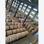 0.65厚合金铝卷供应厂家