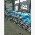 1.5毫米厚铝合金板生产厂家
