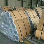 8mm合金铝板生产厂家