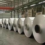 1.4毫米厚750鋁瓦楞板生產廠家