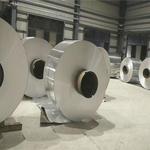 8個厚五條筋鋁板生產廠家