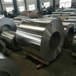 7毫米厚6061合金铝板生产厂家