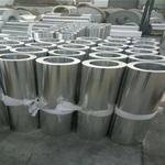 7毫米厚鋁錳鎂板生產廠家